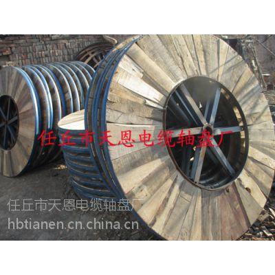 供应电缆轴厂家TN-26