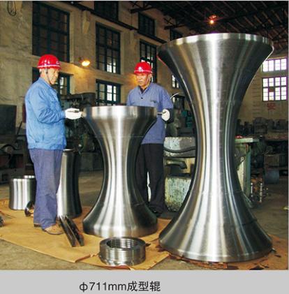 高频焊管机组用轧辊